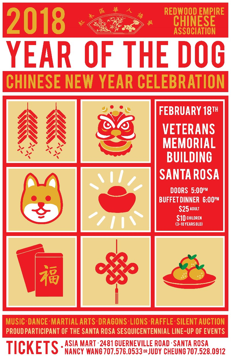 Chinese New Year of the Dog Celebration February 18, 2018